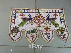 Antique Ethnic Beads Handmade 2 Ganesha Peacock Figure Door Wall Hanging 23'