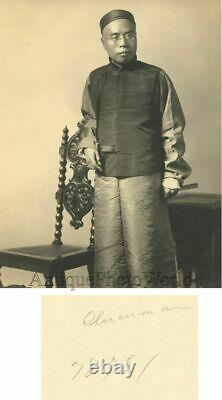 Wealthy famous handsome China Chinese man in ethnic attire antique art photo